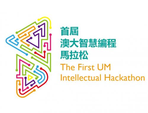 Student Competition: UM Intellectual Hackathon