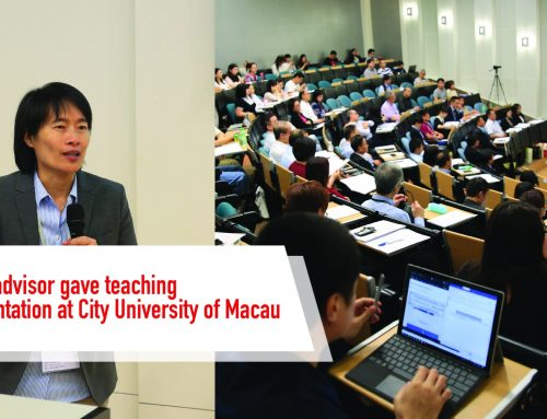 CTLE advisor gave teaching presentation at City University of Macau