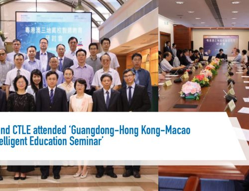 ICTO and CTLE attended 'Guangdong-Hong Kong-Macao  HE Intelligent Education Seminar'