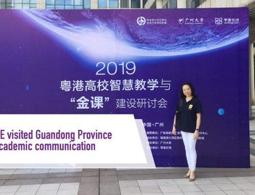DCTLE visited Guandong Province  for academic communication