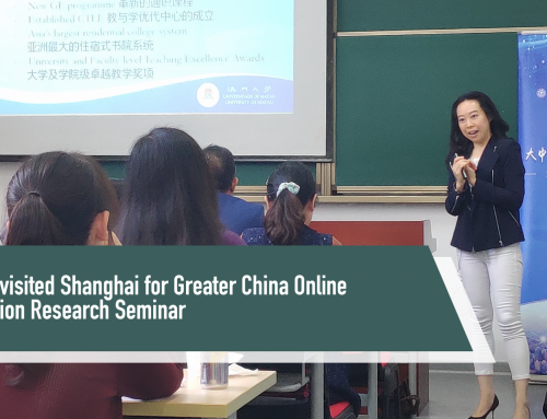 DCTLE visited Shanghai for Greater China Online Education Research Seminar