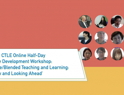 Recap: CTLE Online Half-Day Faculty Development Workshop: 'Online/Blended Teaching and Learning: Review and Looking Ahead'