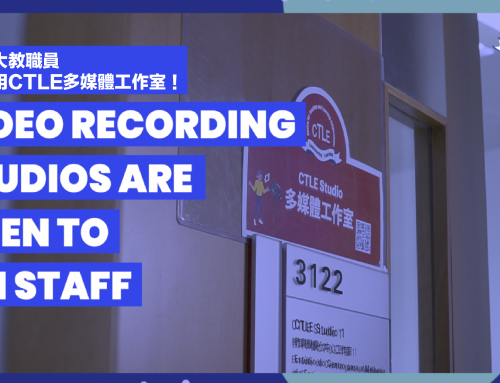 Video Recording Studios Are Open to UM Staff